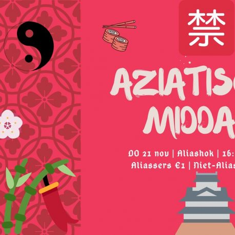 Aziatische middag banner